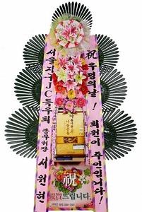 쌀화환(축하)=10kg
